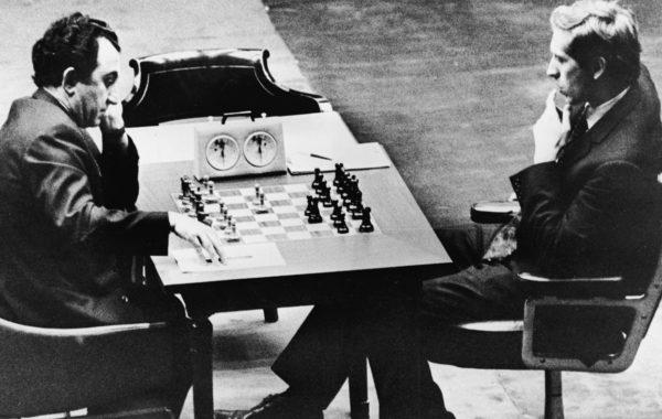 Fischer – Petrosian 1971